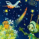 Загадочная планета, мультфильм (1974) Алексей Баталов сказка детям