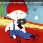 Замок лгунов, мультфильм (1983) детские сказки