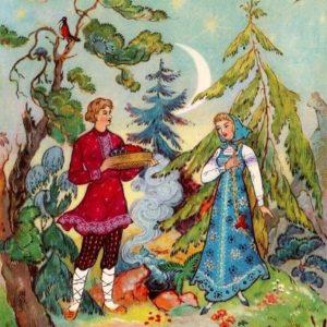 Синюшкин колодец сказка Бажова уральские сказы читайте книгу с картинкой онлайн крупный шрифт для детей