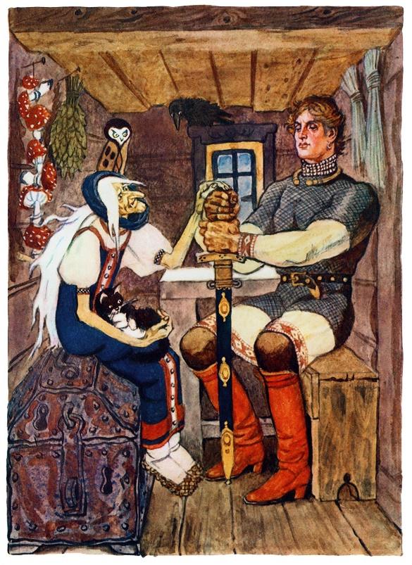 В гости к Бабе Яге сказка приключения квест для детей