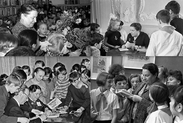 Агния Барто и дети