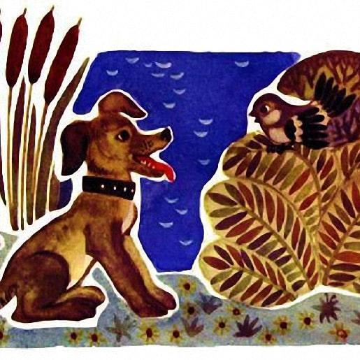 Пёс и воробей сказка братьев Гримм книжка онлайн