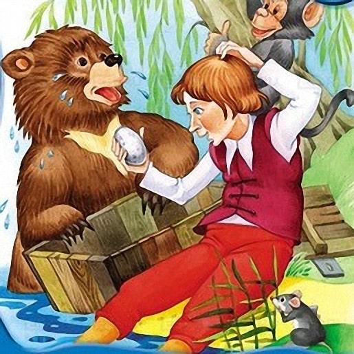 Верные звери читаем сказку братьев Гримм с картинкой текст полностью любимая книжка