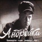 Андрейка, диафильм (1959) кадры фильма рассказ картинки