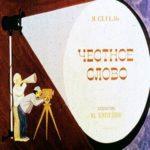 Честное слово, диафильм (1977) страницы с иллюстрациями