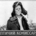 Птичий комиссар, диафильм (1956) детская литература