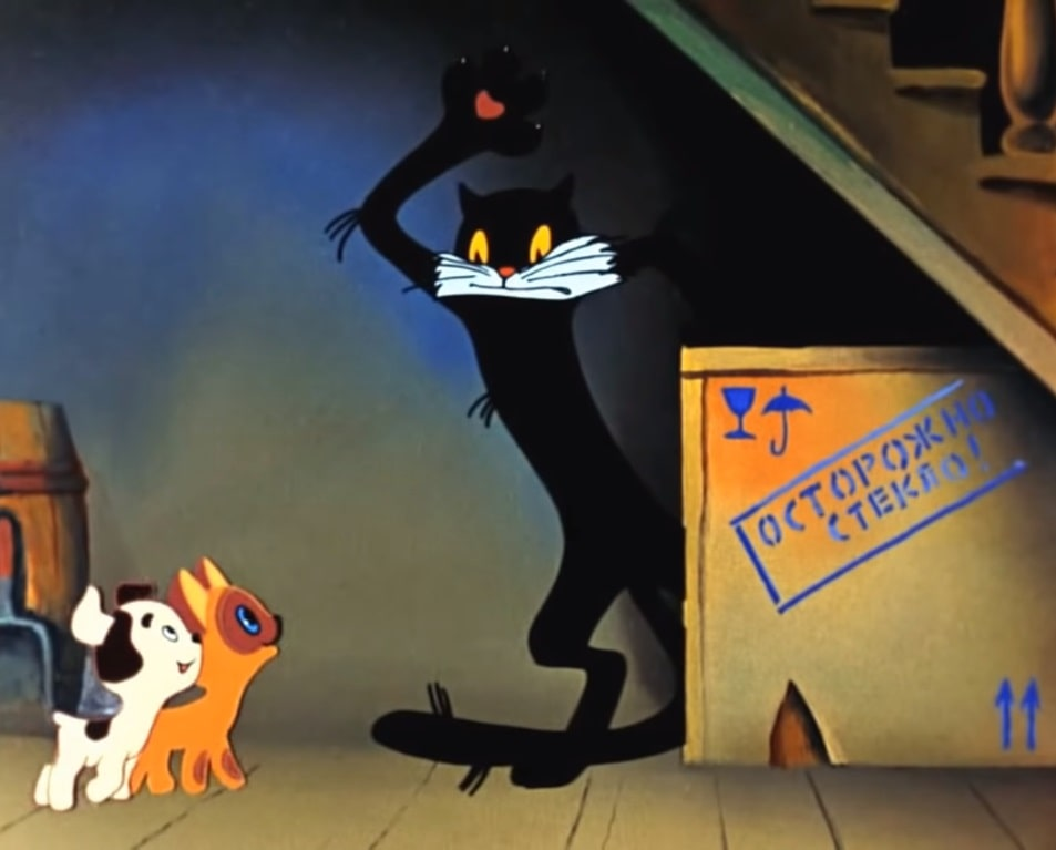 Кот из мульфильма про котёнка Гав картинка онлайн