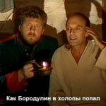 Как Бородулин в холопы попал, спектакль сказка онлайн смотрю сам видео