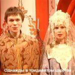 Однажды в тридевятом царстве, спектакль сказка (1995)