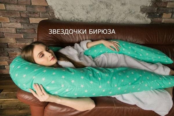 Подушка для мамы