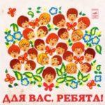 Дашенька, или история щенячьей жизни (1969)
