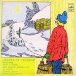 Народные сказки Турчанинова, аудиосказка Турчанинова читает русские сказки для детей