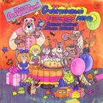 Пляцковский сказки и песенки аудио поют и читают слушать сказки русские для мальчиков и девочек