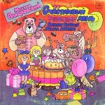 Пляцковский, сказки и песенки, аудио (1990)