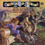 Сампо-Лопарёнок, аудиосказка (1982)