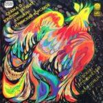 Золотой петушок Жар птица аудиосказки 1991 музыкальные сказки deti online аудиосказка слушать СССР