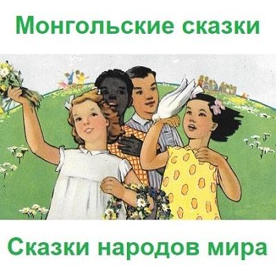 Skazki Online