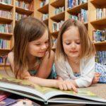 Удовольствие от чтения