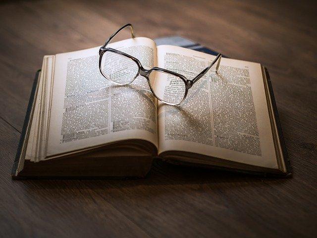 чтение в будущем