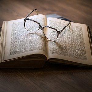 что будет с чтением